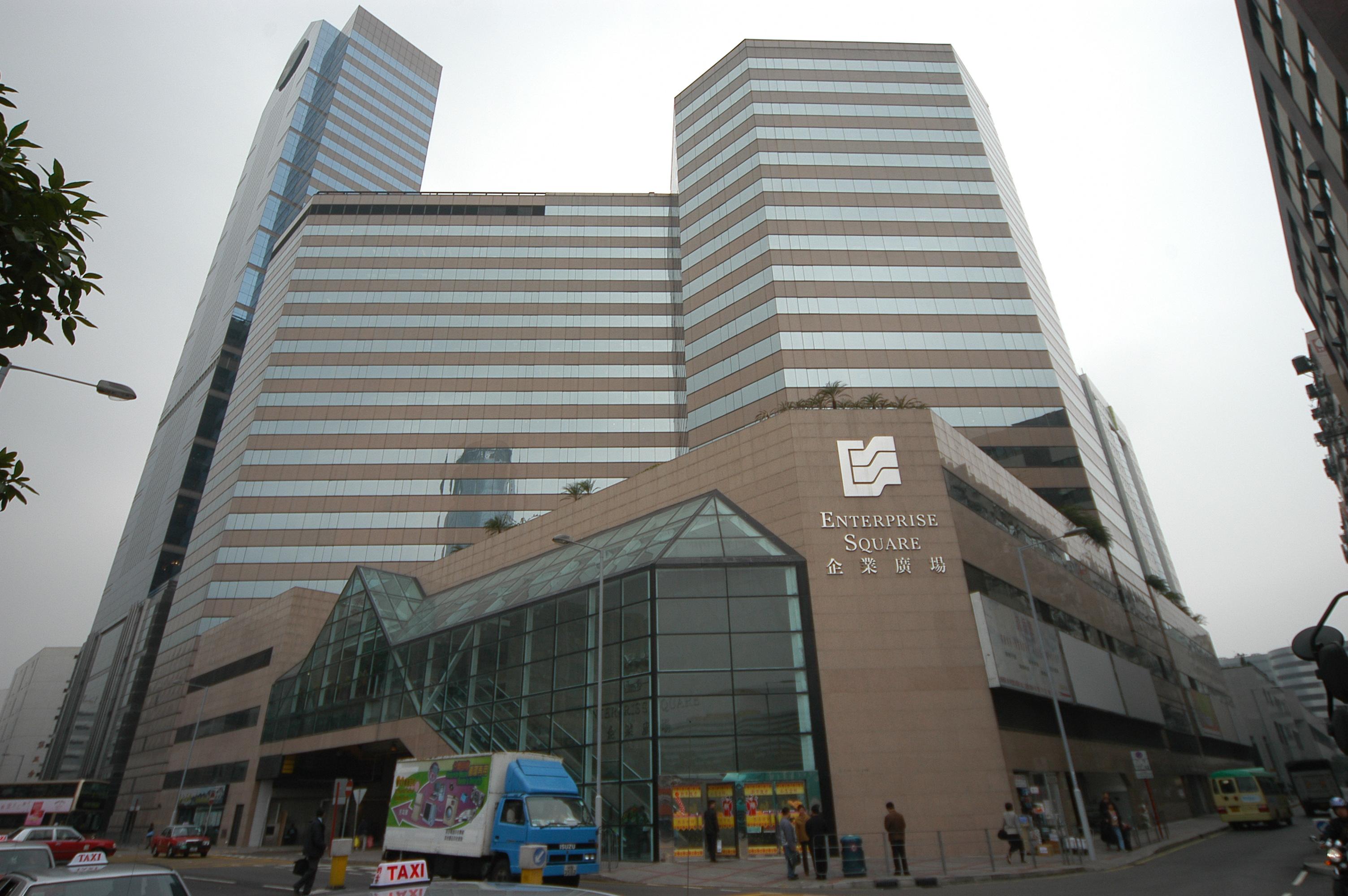 工商物業投資氣氛暢旺 買家入市步伐加快 企業廣場一期3座相連戶易手 成交價約1,750萬元