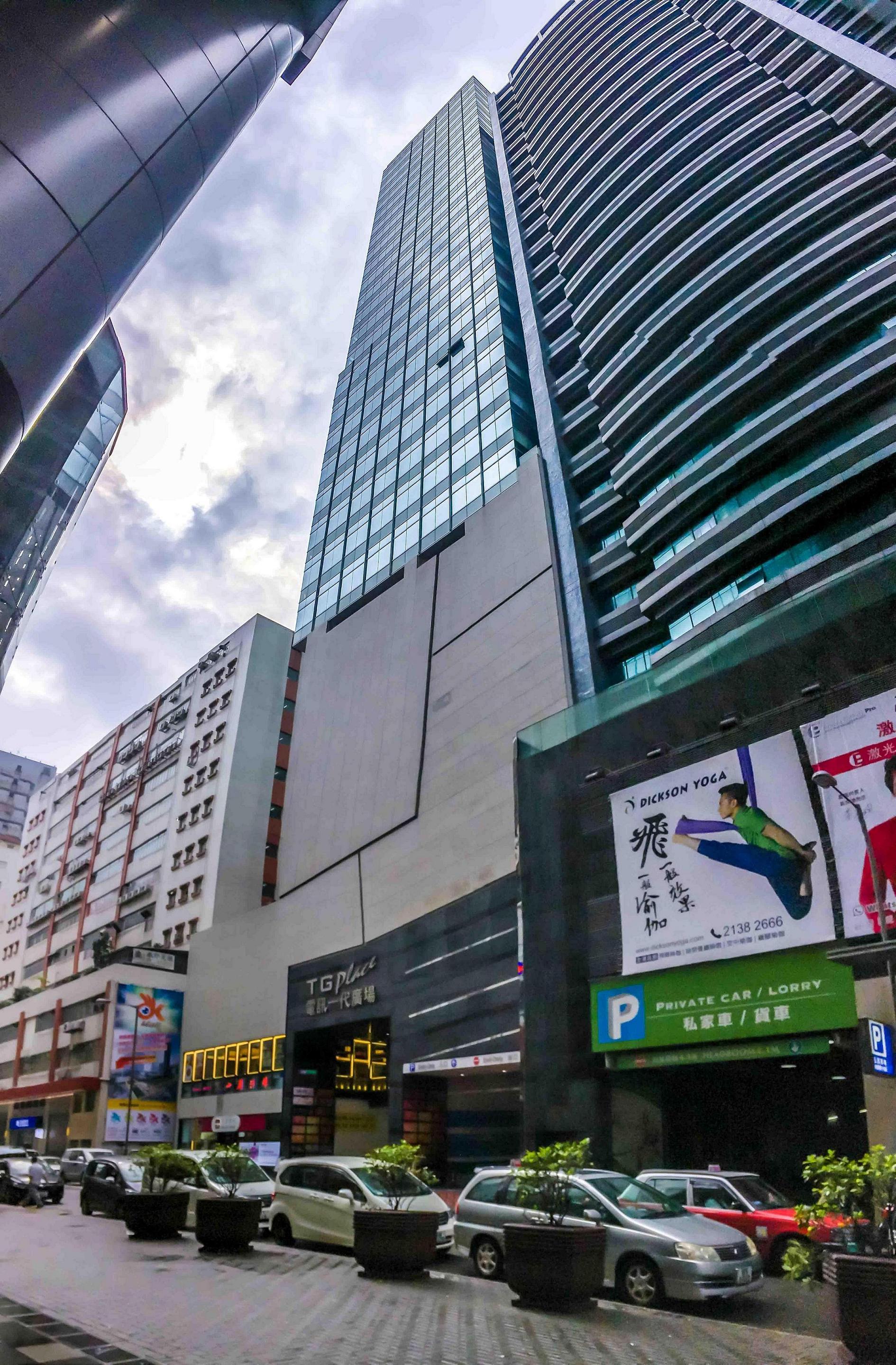觀塘商貿環境成熟 優質寫字樓受追捧 電訊一代廣場高層海景單邊獨家招租 意向呎租約28元