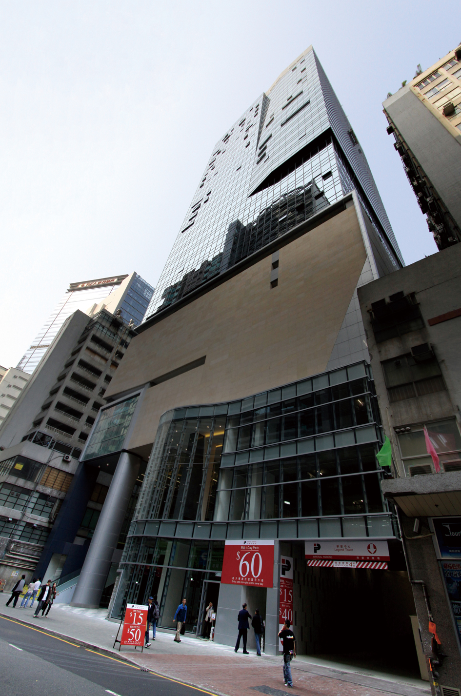 高鐵商業地王天價批 樓面地價「超值」二手業主急降價 11月工商舖暫錄約203宗買賣個案 價量按月走勢平穩